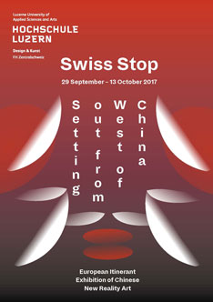 Swiss Stop – Setting out from West of China European, Itinerant Exhibition of Chinese New Reality Art