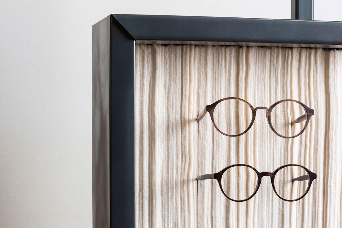 Die brille im fokus bachelor diplomarbeit for Bachelor innenarchitektur